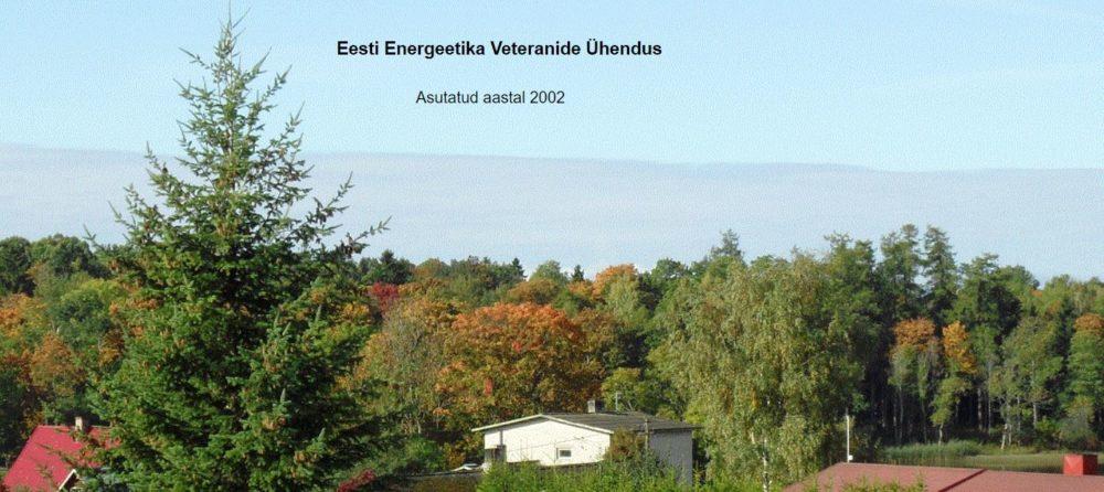 Eesti Energeetika Veteranide Ühendus